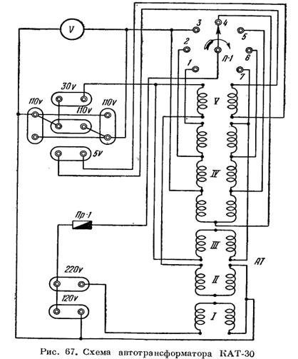 Автотрансформатор кат 16 схема